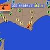 夜だるま地震速報『最大震度4/十勝地方南部』