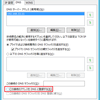 All Windows Serverな環境でOracle Real Application Clusters(RAC)を構築してみる - 3.RAC準備編 1/3