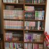 あなたの本棚見せてくださいvol.0020 - 20代女性