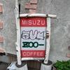 喫茶ZOO/北海道札幌市