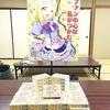 浦の木坂ボードゲーム研究部 12月会を開催しました。