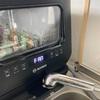 食洗機【MOOSOO MX10BK】購入、一家に一台食洗機の時代がきた!
