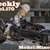 LLPeekly Vol.170 (Free Company Weekly Report)