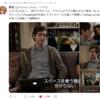 macOS の sayコマンド で英語学習