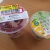 【糖質制限】スーパーで糖質控えめデザート☆
