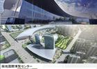 2018世界VR産業大会(中国南昌)出展