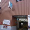 つるまる饂飩 (東京都港区)