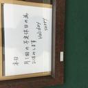 sankaku-catchballのブログ