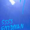 【感想】7話 策・略 SSSS.GRIDMAN 世界(ワールド)とアレクシス