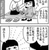 母の靴 (1)