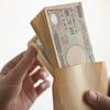 年間100万円貯めれる人とそうでない人の違いは分かりますか?