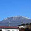 浅間山に雪が〜