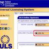 FCC免許を自分で印刷してみる!