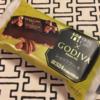 【コンビニ】GODIVAコラボ ショコラケーキとショコラモンブラン