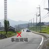 サイクリストが事故る道路の罠!車道と路側帯の段差