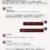 【魔女兵器 翻訳】魔女の懺悔室 新第2回(通算4回目)_20180803修正