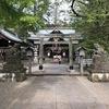 NaviTabiで武蔵野吉祥七福神めぐってみました。