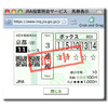 菊花賞2008回顧、あるいは、当たり馬券自慢