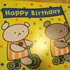 子どもに『こぐまちゃんのホットケーキ』のこぐまちゃんからお誕生日カードが届いたみたい! ~こぐま社から念願のバースティカードが届く