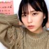 小島愛子まとめ  2021年1月29日(金) 夜配信その1  【Everyday、カチューシャなどをアカペラで歌った配信】(STU48 2期研究生)