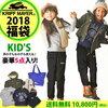クリフメイヤー 福袋2018予約ネタバレ クリフメイヤー キッズ 福袋 楽天