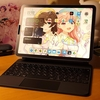 iPad Magic Keyboard 買いました【コスパ微妙だけど完成度凄い】