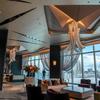 「ザ・カハラ」が横浜・みなとみらいにオープン!歴史と格式あるラグジュアリーホテル 徹底レポ