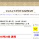 muragon用改造スキンCSS配布~シックな壁紙で大人可愛い茶系デザイン~
