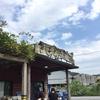 沖縄へリゾバに行った私がオススメする行って食べるきお店たち1