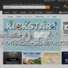 海外通販サイトGearBest のアカウント作成方法と注文方法を解説