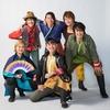 【中岡慎太郎墓前祭】イベント情報