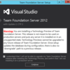 Visual Studio 2012 Update 2 CTP2のGit