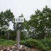 赤城山 黒檜山〜駒ヶ岳登頂記