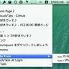 Safari(Mac/iOS)のタブをメニューバーから簡単選択