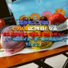 【ポケモンコラボ】イマ話題の3年目となるミスドポケモンを購入&実食レビュー【え?俺のハイパーボール中身空なんですけど?】