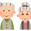 【リアル】敬老の日のプレゼント!孫からもらって嬉しいもの5選!