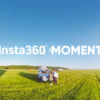 8K3D対応VRビューワー「Insta360Moment」
