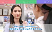 日本語学習サイト「つながるひろがる にほんごでのくらし」を活用しよう