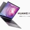 SEがおすすめ!HUAWEI MateBook 13はMacbookに勝てるコスパ最強のノートPC!