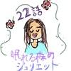 『グリム』シーズン1最終話!第22話【黒服の女】
