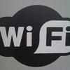 Wi-Fi繋がらない時にやるべきたった3つのこと【Windows7編】