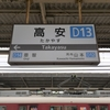 <7>日本一値段が高いコーヒー! / 八尾