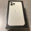 iPhone 11 Pro が届いた - 触ってみた最初の感想、買ったケースはどうだったか。