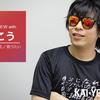 ゲーム実況者もこう(馬場豊)がアニメ『はじめてのギャル』で声優デビューを果たす
