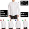 【初心者向け】シャツの着こなし方の6つのポイント【2019年版】