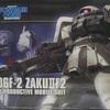 HGUC ザクⅡF2型連邦軍仕様 レビュー