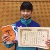 【 試合結果 】第14回卓球王国杯卓球大会 in 山形