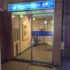 【佐貫駅】竜ヶ崎プラザホテル新館が同じ系列で1番である3つの理由