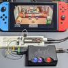 Nintendo Switchからデジタル音声を「直接」取り出す。FPGAで!