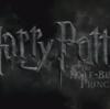 ハリー・ポッターと謎のプリンス あらすじと感想